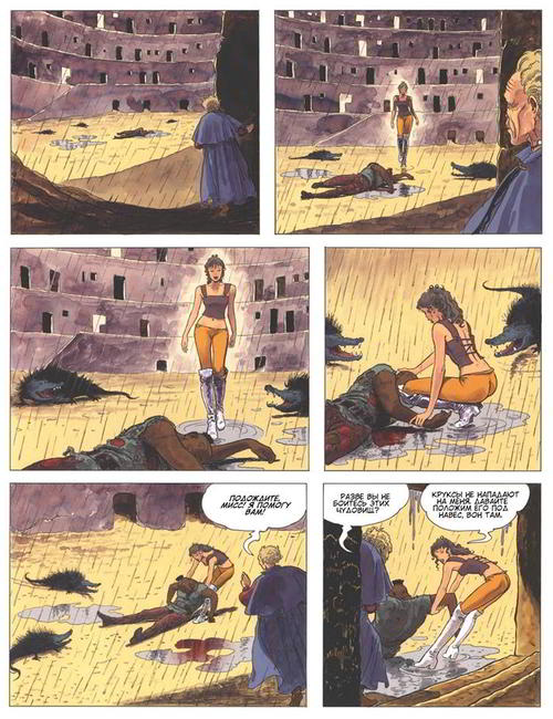Piranese: The Prison Planet. 2002.