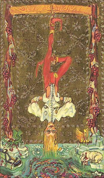 Аркан Повешенный, попятный Меркурий и новолуние в Рыбах. XII The Hanged Man