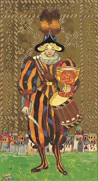 Medieval Scapini Tarot. Паж Кубков. Вектор недели 1.06-7.06.2020